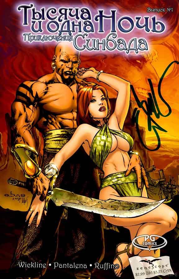 Тысяча и одна ночь: Приключения Синбада #1, 1001 Arabian Nights: The Adventures of Sinbad читать комиксы онлайн