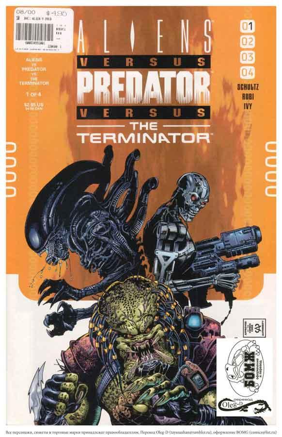 Aliens vs Predator vs The Terminator #1
