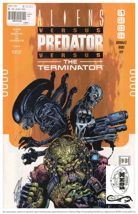 Aliens vs Predator vs The Terminator #1