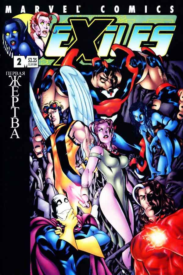Exiles (2001) #2, комиксы марвел, Exiles #2: Грехи отца