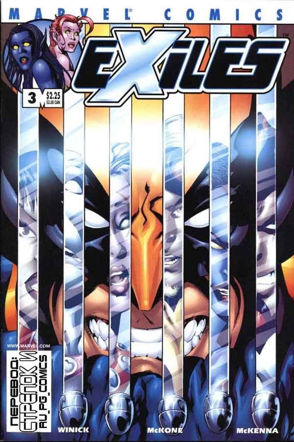 Exiles (2001) #3, комиксы марвел, Exiles #3: Старые обиды, новые битвы, ч.1