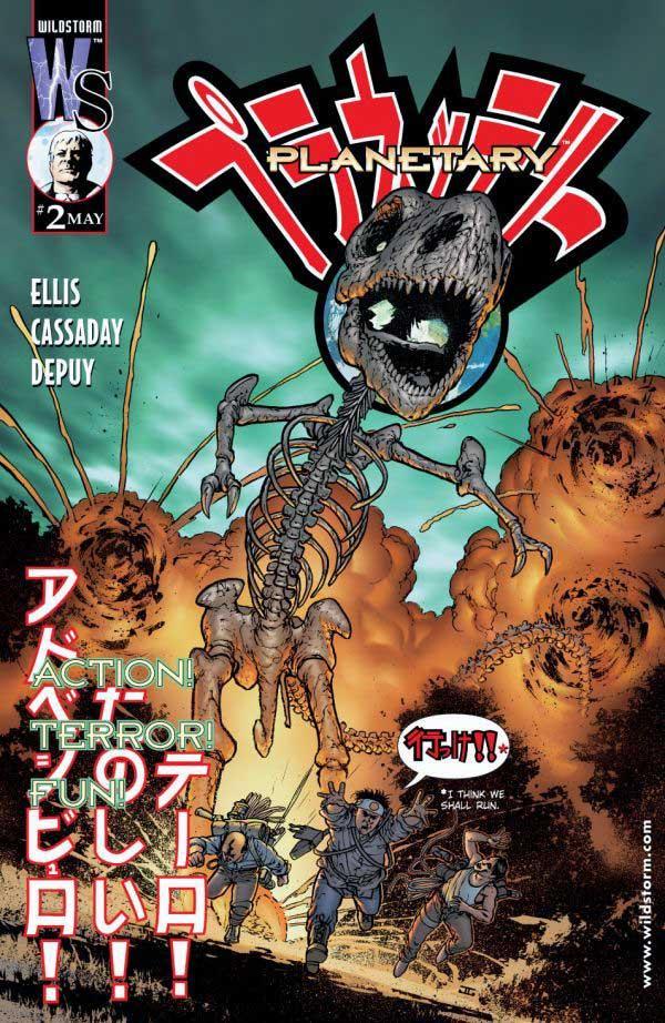 PLANETARY #2, читать комикс онлайн на русском, комиксы бесплатно читать, комиксы дс