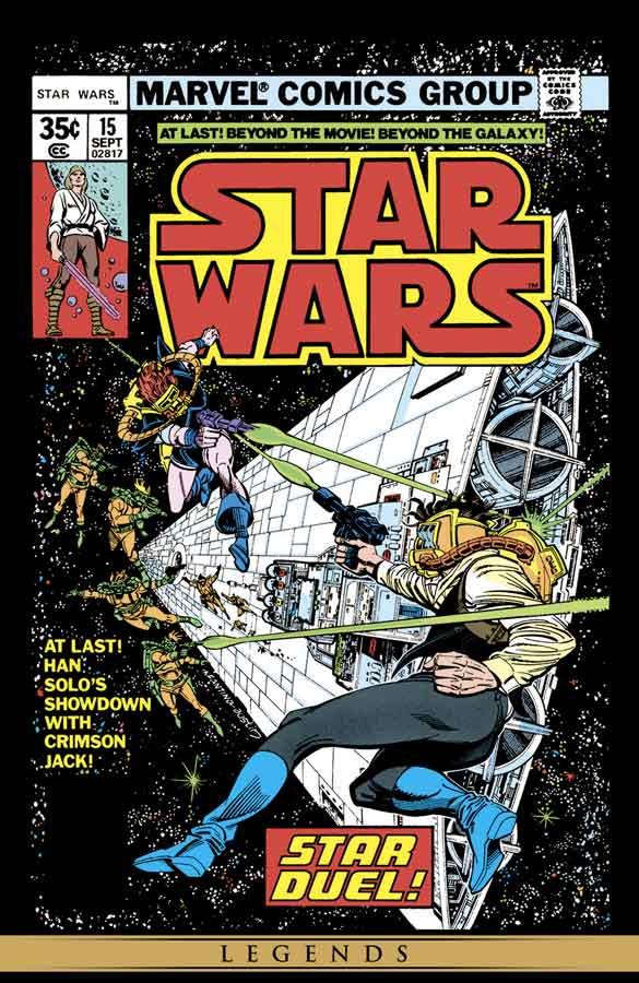 star wars #15 (1977), звёздные войны #15, читать комиксы онлайн звёздные войны