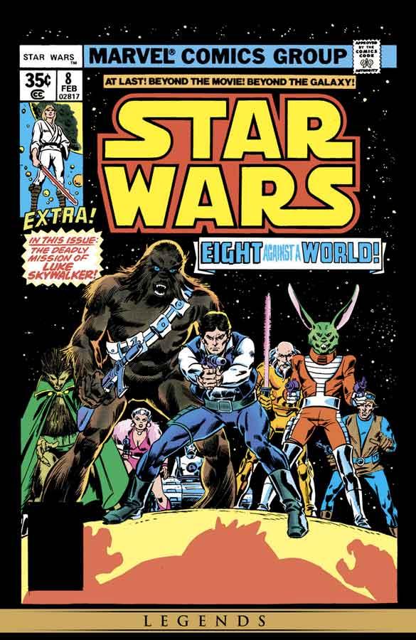 star wars #8 (1977), звёздные войны #8, читать комиксы онлайн звёздные войны