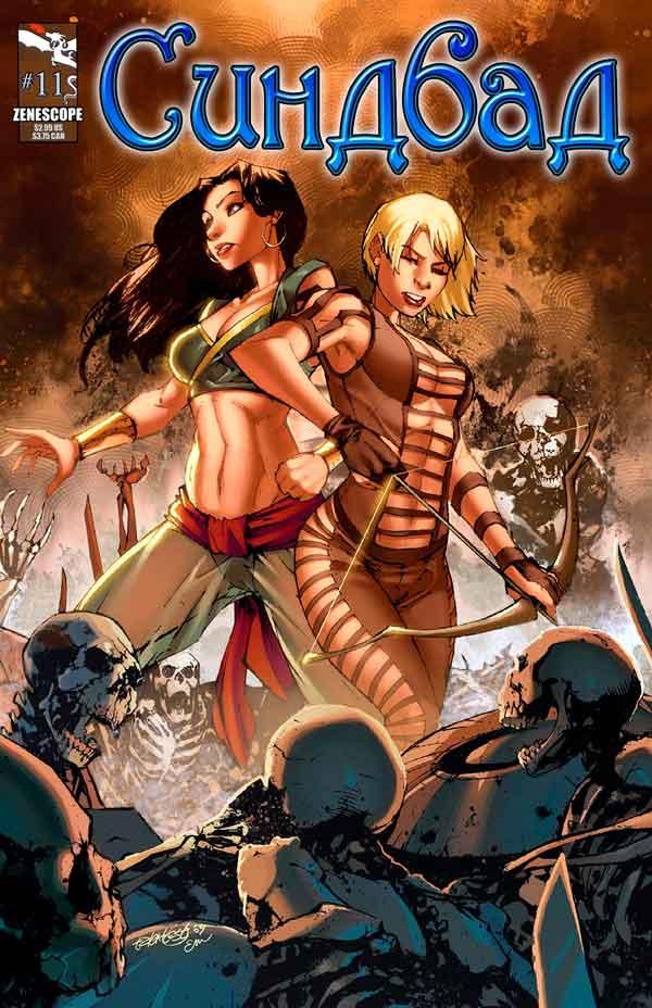 1001 Arabian Nights: The Adventures of Sinbad #11, читать комиксы Синбад