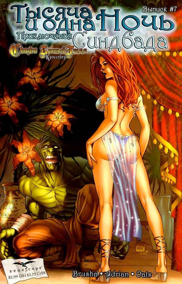 1001 Arabian Nights: The Adventures of Sinbad #7, читать комиксы Синбад