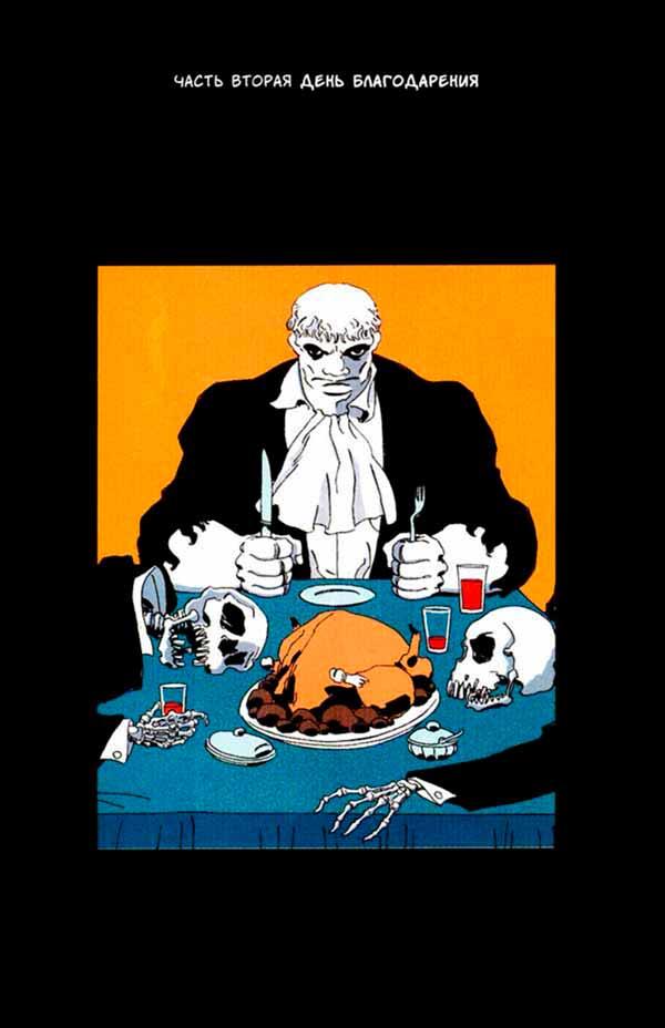 Batman: The Long Halloween #2, Бэтмен: Долгий Хэллоуин #2 читать скачать комиксы онлайн