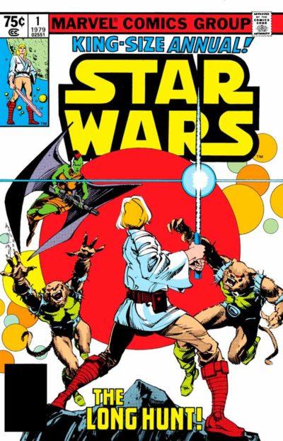 Star Wars Annual #1 The Long Hunt, Звездные Войны #1 Ежегодник Долгая Охота